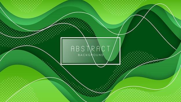 유체 그라데이션 모양으로 다채로운 액체와 기하학적 배경