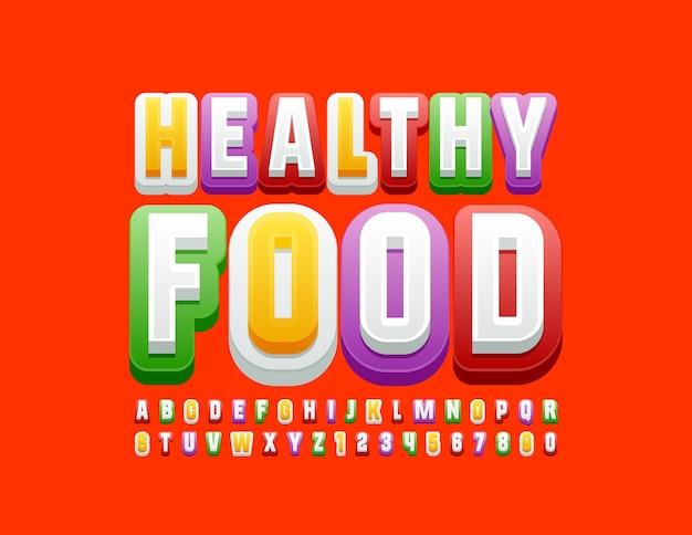 Красочный логотип здоровое питание. современный яркий шрифт. модные буквы алфавита и цифры