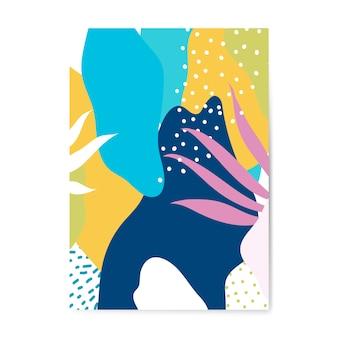 다채로운 멤피스 스타일 포스터 벡터