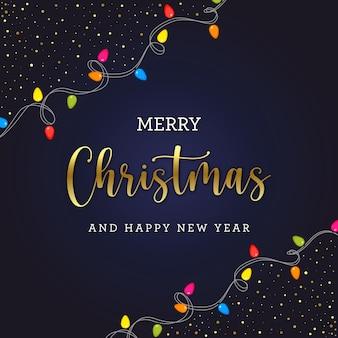 電球とキラキラとカラフルなメリークリスマスカード