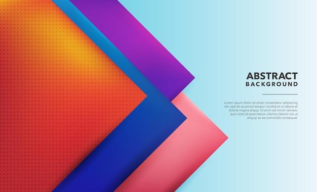 Красочный современный абстрактный фон дизайн