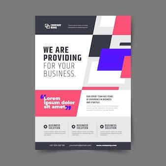 Красочный современный бизнес флаер шаблон