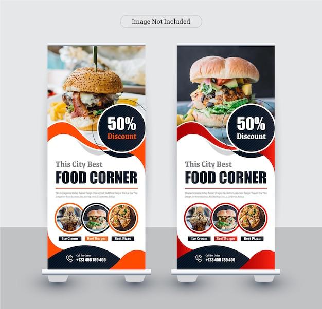 레스토랑 및 식품 비즈니스를 위한 다채로운 현대적인 롤업 스탠드 배너 디자인 템플릿