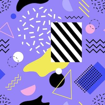 紫色の背景にさまざまなテクスチャの線や形のカラフルでモダンなシームレスパターン。トレンディな抽象的な背景。テキスタイルプリント、壁紙のスタイルでスタイリッシュなベクトルイラスト。