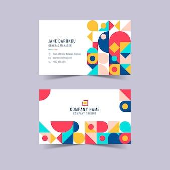 Красочная мозаика-визитка