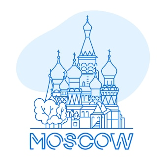 Colorful moscow city lettering