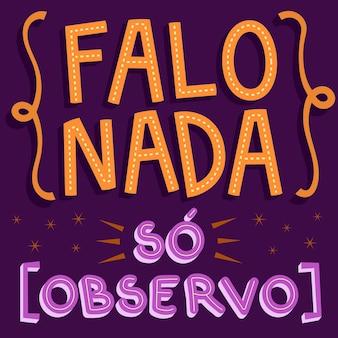 ポルトガル語訳のカラフルな動機付けのイラスト私はただ観察することは何も言いません