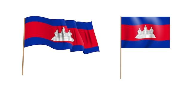 カンボジア王国のカラフルな自然主義的な手を振る旗。