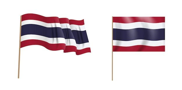 タイ王国のカラフルな自然主義的な手を振る旗。