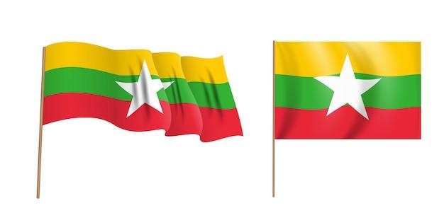 Красочный натуралистический развевающийся флаг республики союз мьянма.