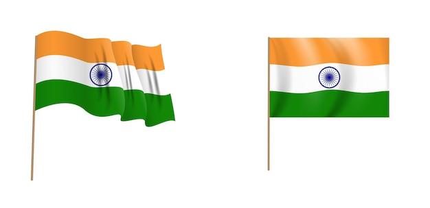 国インドのカラフルな自然主義的な手を振る旗。