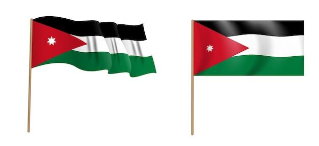 Hashemite 요르단 왕국의 다채로운 자연주의 흔들며 깃발.