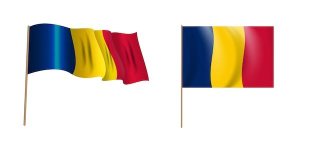 チャド共和国のカラフルな自然主義的な手を振る旗。