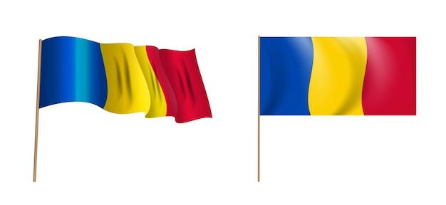 ルーマニアのカラフルな自然主義的な手を振る旗