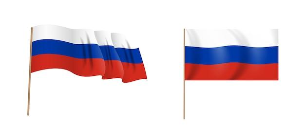 ロシア連邦のカラフルな自然主義的な手を振る旗。