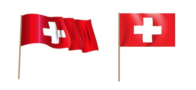 カラフルな自然主義的な手を振るスイスの旗。