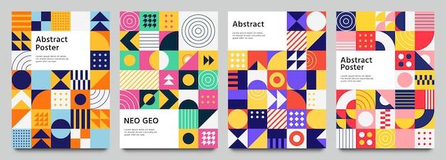 Красочный нео геометрический плакат.