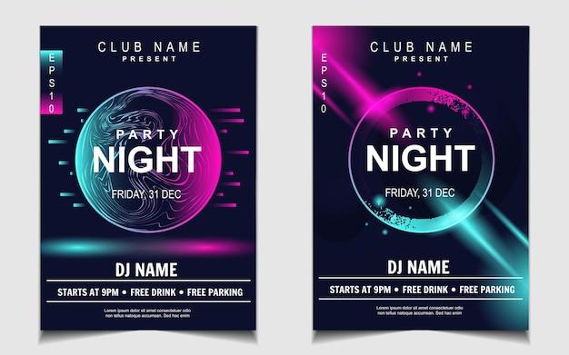 화려한 밤 댄스 파티 음악 전단지 또는 포스터 디자인