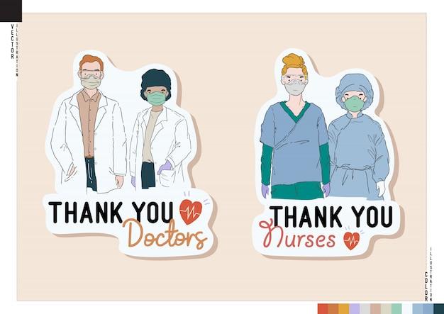 Covid-19 의료진의 다채로운. 의사와 간호사 스티커 감사합니다. 인쇄, 웹, 온라인 스크랩북, 일기 등을위한 만화 스타일 일러스트레이션