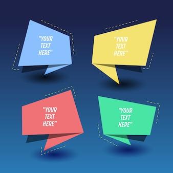 다채로운 종이 접기 텍스트 템플릿