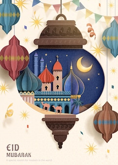 Красочная бумажная художественная мечеть в оформлении фонарей