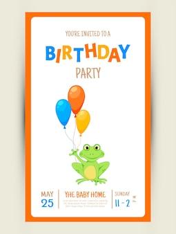 白い背景の上のかわいいカエルとカラフルなパーティの招待状。お祝いイベントお誕生日おめでとう。色とりどり。ベクター