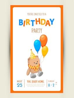 白い背景の上のテディベアとカラフルなパーティの招待状。お祝いイベントお誕生日おめでとう。色とりどり。ベクター。