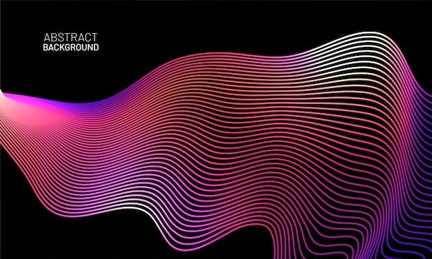 カラフルなピンクとパープルのダイナミックな波打つライン。抽象的な光ネオン波