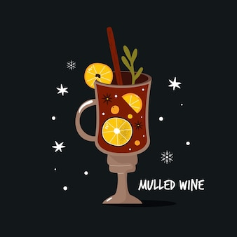 グリューワイン、柑橘類、スパイスのカラフルなポスター。クリスマス飲料、手描きのベクトルイラスト。