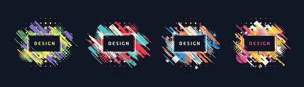 絵筆効果デザインのカラフルなプロモーションテンプレート
