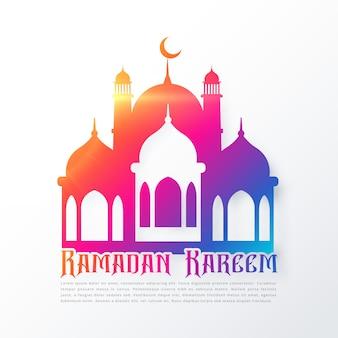 ラマダ祭の背景のためのカラフルなモスクの形