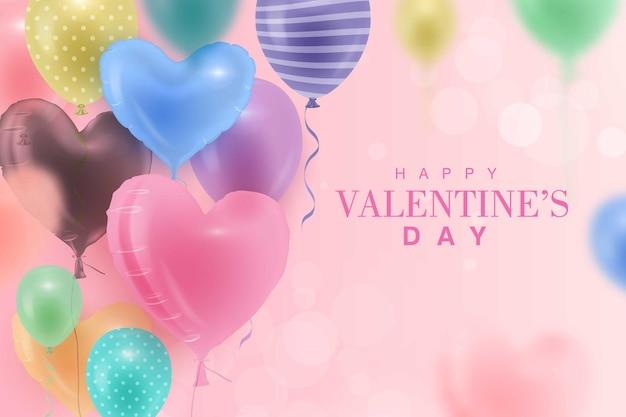 다채로운 현실적인 풍선 해피 발렌타인 배경