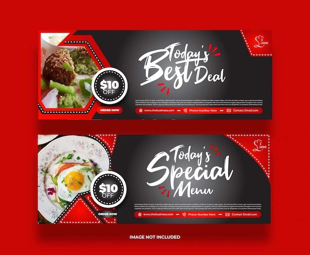 ソーシャルメディアのカラフルな赤いレストラン食品おいしい食品バナー
