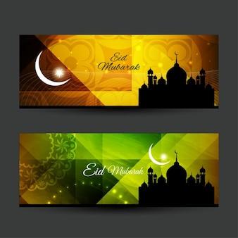 Colorful religious eid mubarak banners
