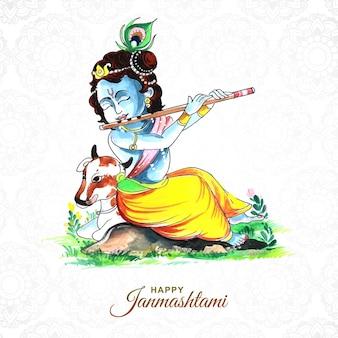 Colorful religious krishna janmashtami card background