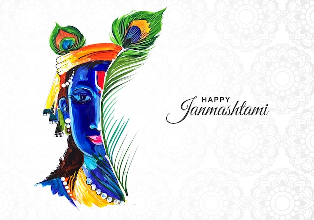 Colorful religious krishna janmashtami card