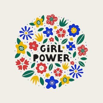 中央にガールパワーのレタリングと抽象的な花と葉のカラフルな丸い形