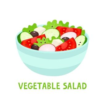 カラフルなサラダボウル。分離された漫画の有機野菜とフェタチーズ