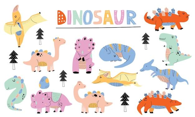 カラフルなスカンジナビアの恐竜