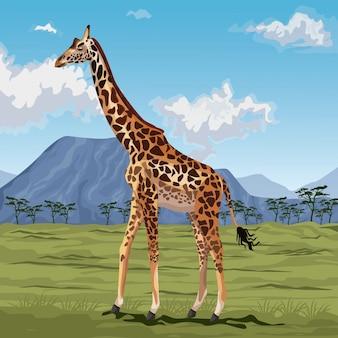 기린 서와 함께 화려한 장면 아프리카 풍경