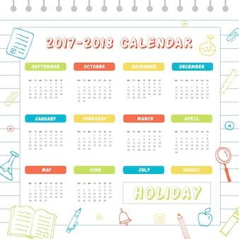 Красочный школьный календарь 2017