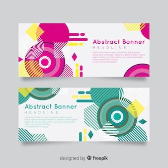 Красочный набор абстрактных баннеров