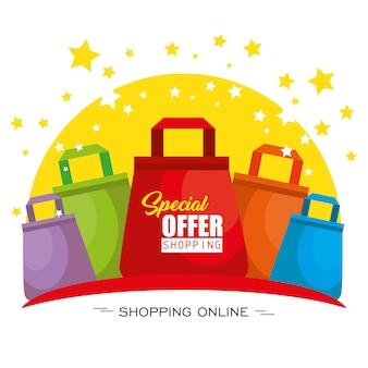 별과 특별 제공 기호 다채로운 쇼핑백