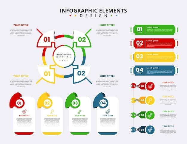 다채로운 단계 비즈니스 infographic 요소 컬렉션