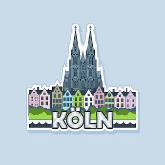 쾰른 도시의 다채로운 스티커 또는 자석.