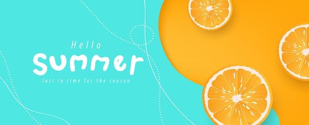 カラフルな夏の背景レイアウトバナーは、ウェブサイトの水平ポスターヘッダーをデザインします