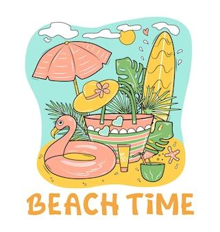 글자와 화려한 여름 배경입니다. 바다에서 휴가. 엽서. 벡터 일러스트 레이 션.