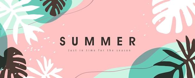 Colorful summer banner design.