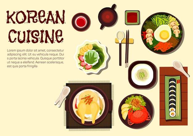 チキンジンセンスープ、巻き寿司キムパプ、野菜をトッピングしたライスビビンバを使った韓国料理のカラフルな夏の料理
