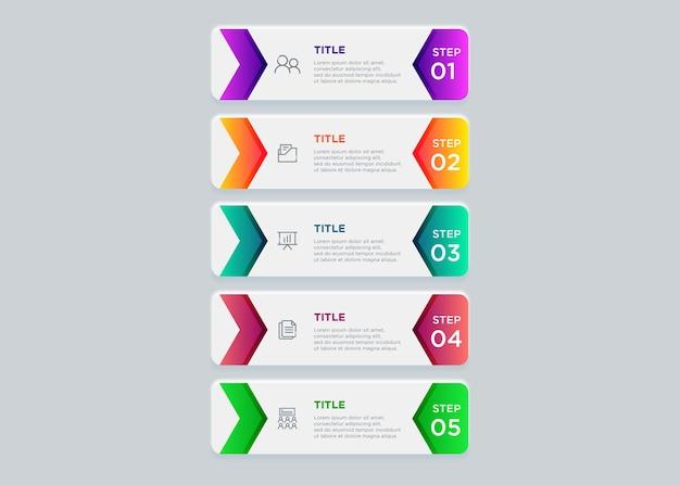 5つのステップでカラフルなテンプレートのインフォグラフィック要素 Premiumベクター